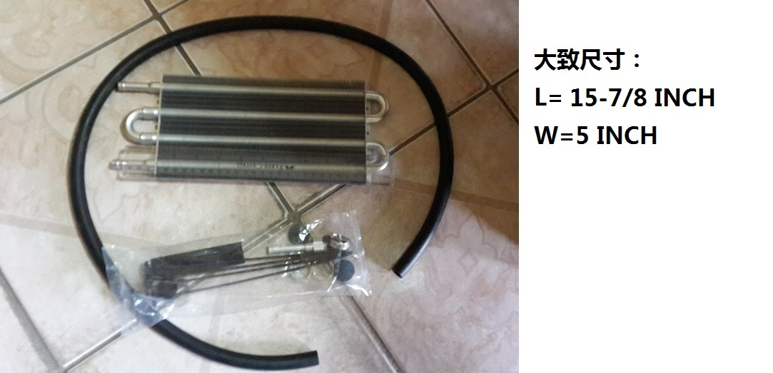OIC49629                                  - KIT [HOSE+ACCESSORIES]                                  - Oil Cooler                                  ....144153