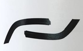 BDS79739(R)                                  - COMPASS 17-19                                  - Body strip                                 ....183194