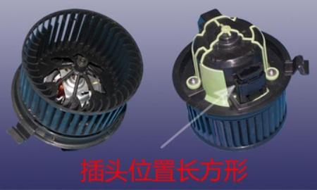 BLM80576                                  - X1 BEAT X-CROSS  1.3L 1.5L 2012-                                  - Blower Motor                                 ....184299