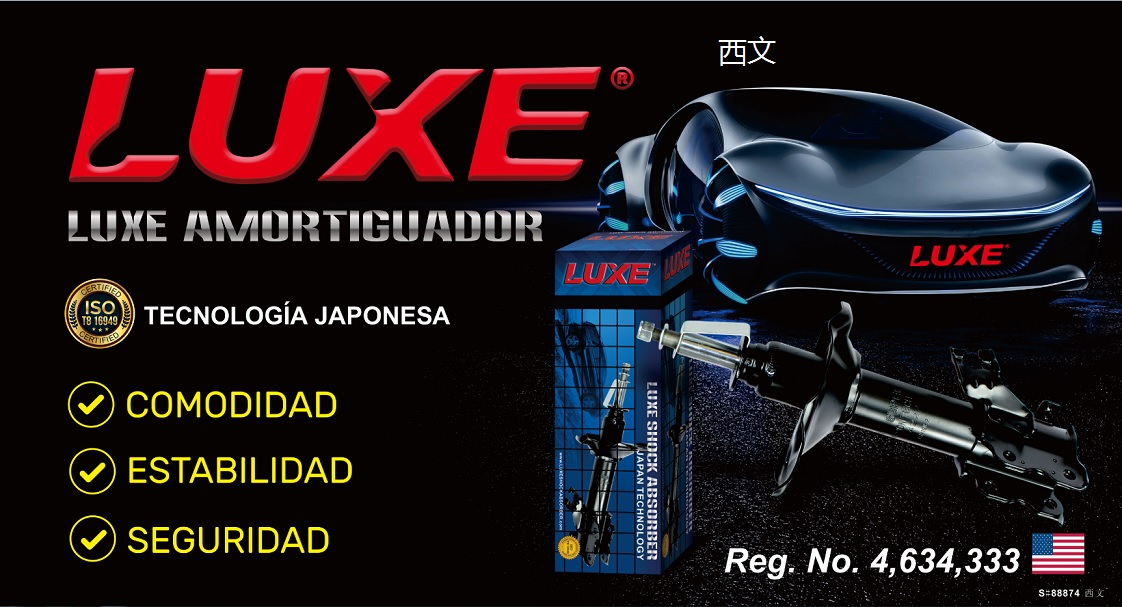 PRO88874(FR)                                 - FRENCH LUXE SHOCK                                 - Promotion                                 ....204305